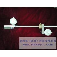 名称:MKY-SC-2 联轴器偏差测量仪库号;3695