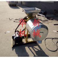 供应杂粮磨面机 华新牌锥式磨粉机