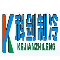 东莞市科剑节能设备科技有限公司