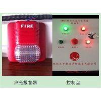 厨房灭火装置|厨房灭火|元亨利贞消防(在线咨询)