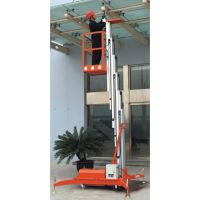 4米单柱式铝合金升降平台家用登高作业车厂家直销