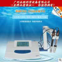 上海雷磁 实验医用台式离子计 PXS-270 自动极性显示/高精测量