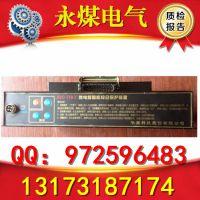陕西榆林神木HRG-7YR1T微电脑智能综合保护装置质保一年