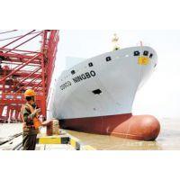 海口到盘锦海运船运物流运输公司
