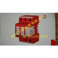 DEHN防雷器,DEHN电源防雷器,DG TT275报价,DEHN河南代理商
