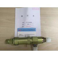 冷气电磁阀QDF-1厂家直销全新现货