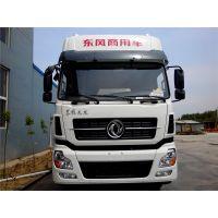 黑龙江冷链运输车,9.6米冷藏车冷冻车,东风天龙冷藏车,蔬菜保鲜运输车