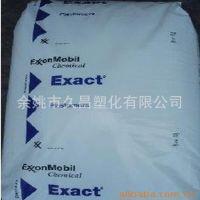 供应POE/埃克森美孚/5371通用级 透明级 阻燃级 耐低温 耐高温 增韧级标准产品