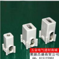 GZT3电缆T接端子价格 JXT2-50接线端子作用 T型接线端子生产厂家