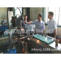供应滴灌带挤出机生产线滴灌带生产设备