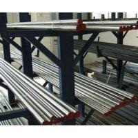 结构钢-ASTM 1340钢材ASTM 1340板材ASTM 1340圆棒上海同铸