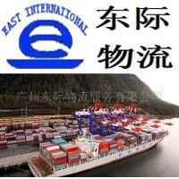 海运托运到泰国我想海运到泰国