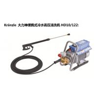 南京高压清洗机,移动便捷式高压清洗机,南京大力神高压清洗机HD10/122