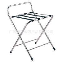 不锈钢靠背行李架 酒店客房可折叠行李架 箱包置物架 厂家直销
