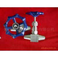 高温高压焊接式截止阀、高温阀门、焊接式阀门、不锈钢截止阀