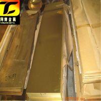 优质国标H62黄铜 棒 板 规格齐全 可定制