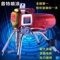 普特PT2200柱塞电动高压无气喷涂机喷乳胶漆喷漆机油性涂料正品