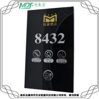 贵州厂家定做 MDF酒店门牌门显 酒店电子门显