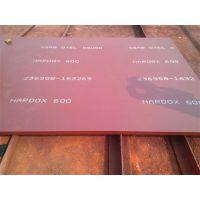 无锡促销矿山 煤矿机械专用NM400耐磨钢板 nm500耐磨板 大量现货 质量保证