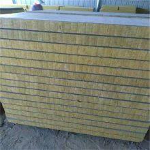 岩棉板一吨销售价格是多少
