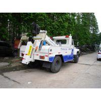 一拖一小型清障车价格15897612260加工定制一拖一道路施救车
