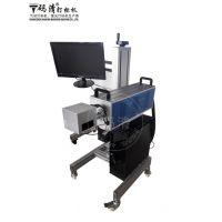 广州码清二氧化碳激光打码机MQC-10,塑料激光打码加工,纸盒激光标记加工,二维码加工
