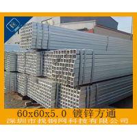 深圳方通加工焊接