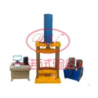 2000KN微机控制电液伺服碟簧压力试验机供应商