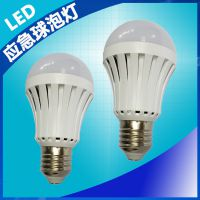 工厂生产批发 7W智能应急照明球泡灯 LED球泡灯 支持阿里巴巴