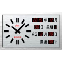工艺风格加工定制康巴丝精美室内钟表 会议室数显钟表 金属材质数显钟
