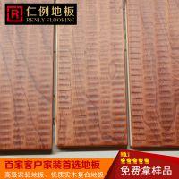 厂家直销复合地板 优质实木复合地板 上海仁例地板 耐磨实木地板 防水强化地板 防潮地板 特价木地板