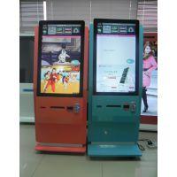 深圳42寸微信打印机厂家