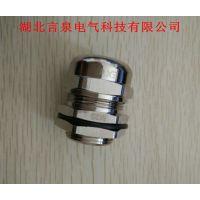 M20x1.5不锈钢防爆格兰头(BDM-B-G1/2)金属防爆电缆密封接头