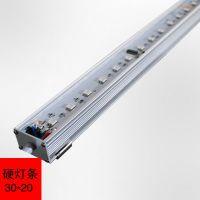 LED线条灯 防水 厚料 足瓦 外控七彩 厂家直销-推荐灵创科技