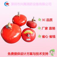 七氟丙烷重量/质优价廉HFC-227ea/XQQW30/1.6-xw/兴舞感温七氟丙烷灭火装置