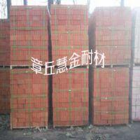 今日推荐:章丘慧金具有丰富的透水砖生产经验,质量可靠,价格优