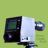 青岛路博专业生产QT201B林格曼光电测烟望远镜 可现场打印 欢迎订购!