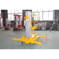 和龙市升降机品牌 6米铝合金式单柱液压升降台设计原图