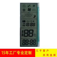 三晶 工业温控器显示屏 LCD液晶屏 段码液晶