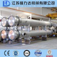 冷却器|列管式冷却器|SGLL系列|品质优先|诚信供应