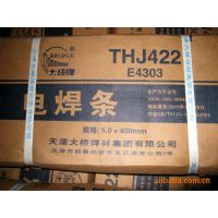 天津大桥THJ507/E7015低合金钢焊条