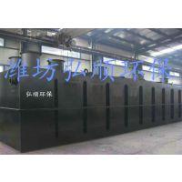 九江中型医院污水设备免费出图纸,弘顺保护环境