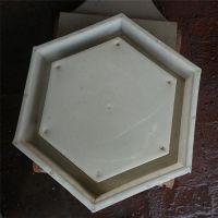 祥润模具机械厂(图) 六棱块护坡模具 护坡模具