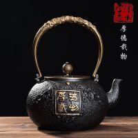 永康泽水堂铁壶生产厂家厚德载物铸铁茶壶批发里外无涂层鎏金日本壶