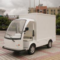 LQF090M 朗晴电动厢式装运车