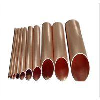 东莞【川本金属】供应TP2磷脱氧铜板/铜棒、耐腐蚀紫铜板 0.6mm厚度