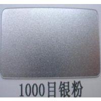 总代理供应原装德国进口爱卡铝银粉1000目