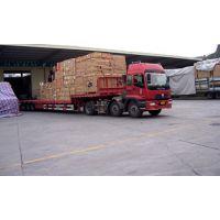 东莞虎门到长沙市,长沙县的直达物流专线货运公司