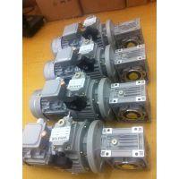 昆山 合肥物流输送设备常用RV075-25-1.5KW涡轮减速电机