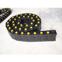 宏康供应机床附件65*200工程塑料拖链